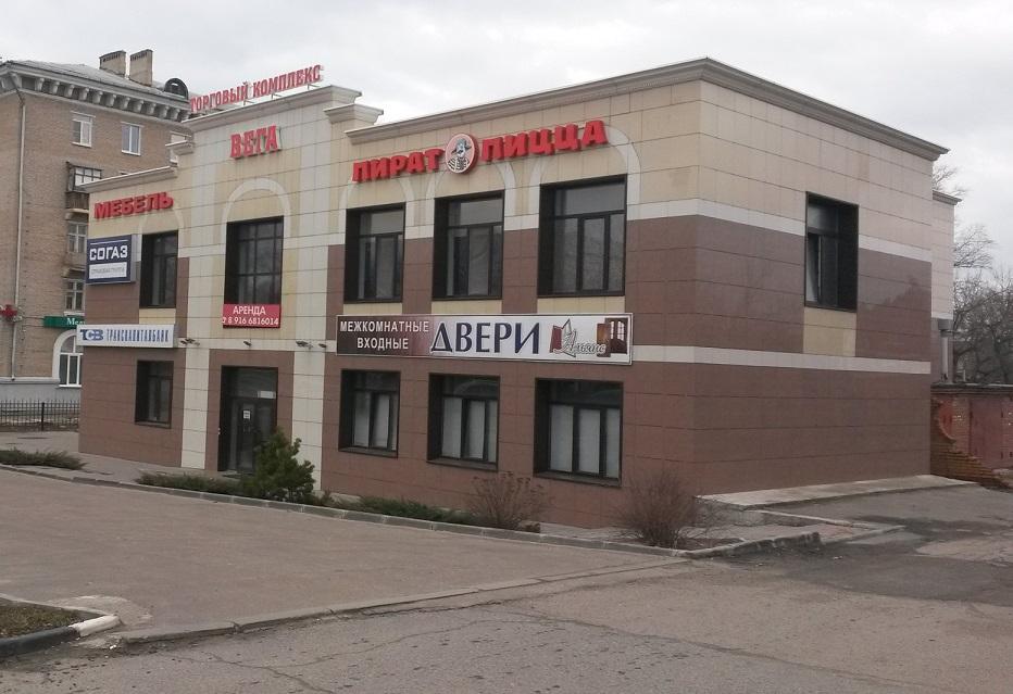 Справка для замены водительских прав в Москве Богородское