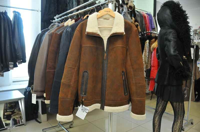 Купить Одежду Коломна