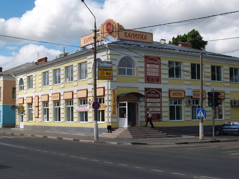 Аренда офиса в калинке в коломне девелоперы москвы коммерческая недвижимость