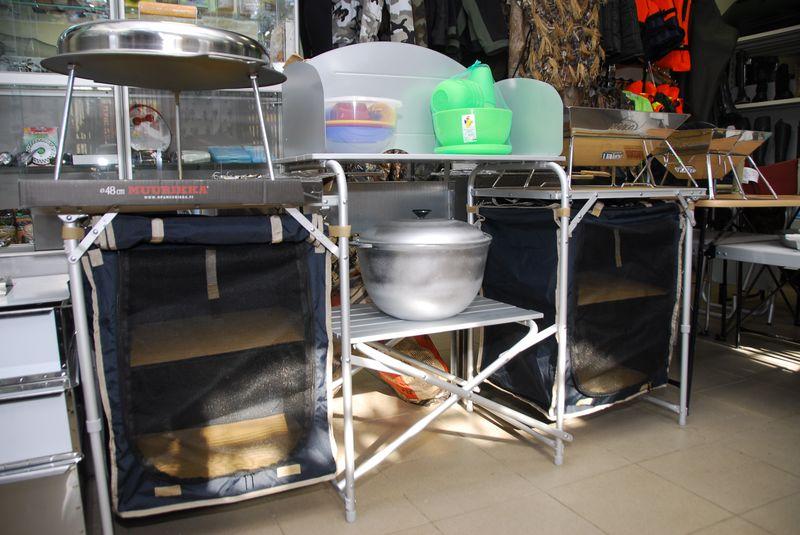 интернет магазин товаров для рыбалки коломна