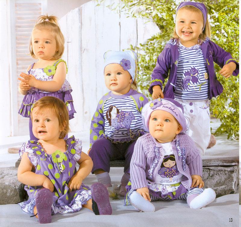ed1b6c93 Одежда для детей | купить в интернет-магазине La Redoute