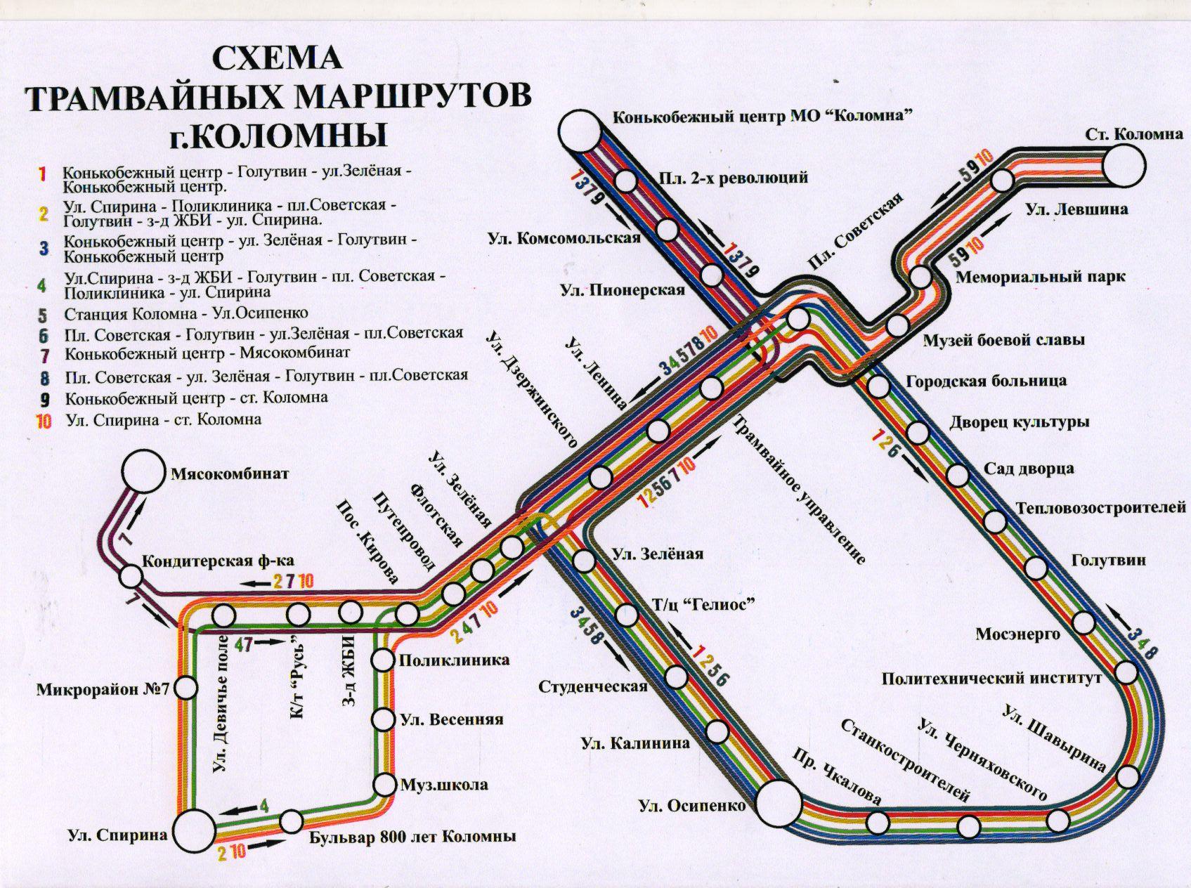 Маршруты трамваев на жби плита железобетонная петербург