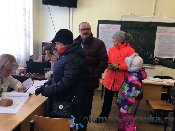 Явка избирателей навыборах Российского лидера вданный момент превысила 50% — ЦИК