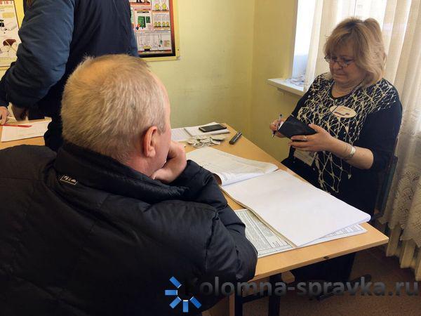 Появились первые данные появке— Выборы в Российской Федерации