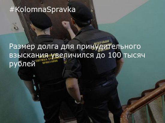 100 тысяч рублей срочно в долг