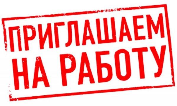 Работа для девушки коломна русская девушка модель мастурбирует на веб камеру