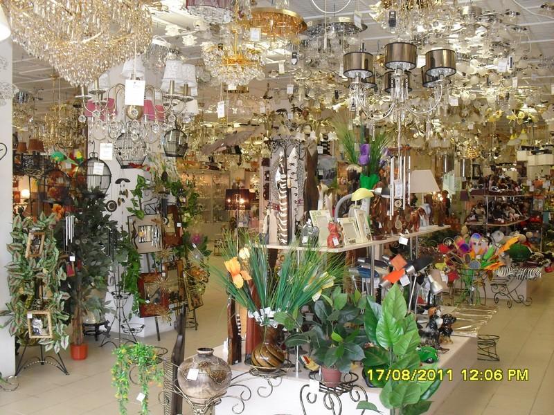Коломна интим магазин