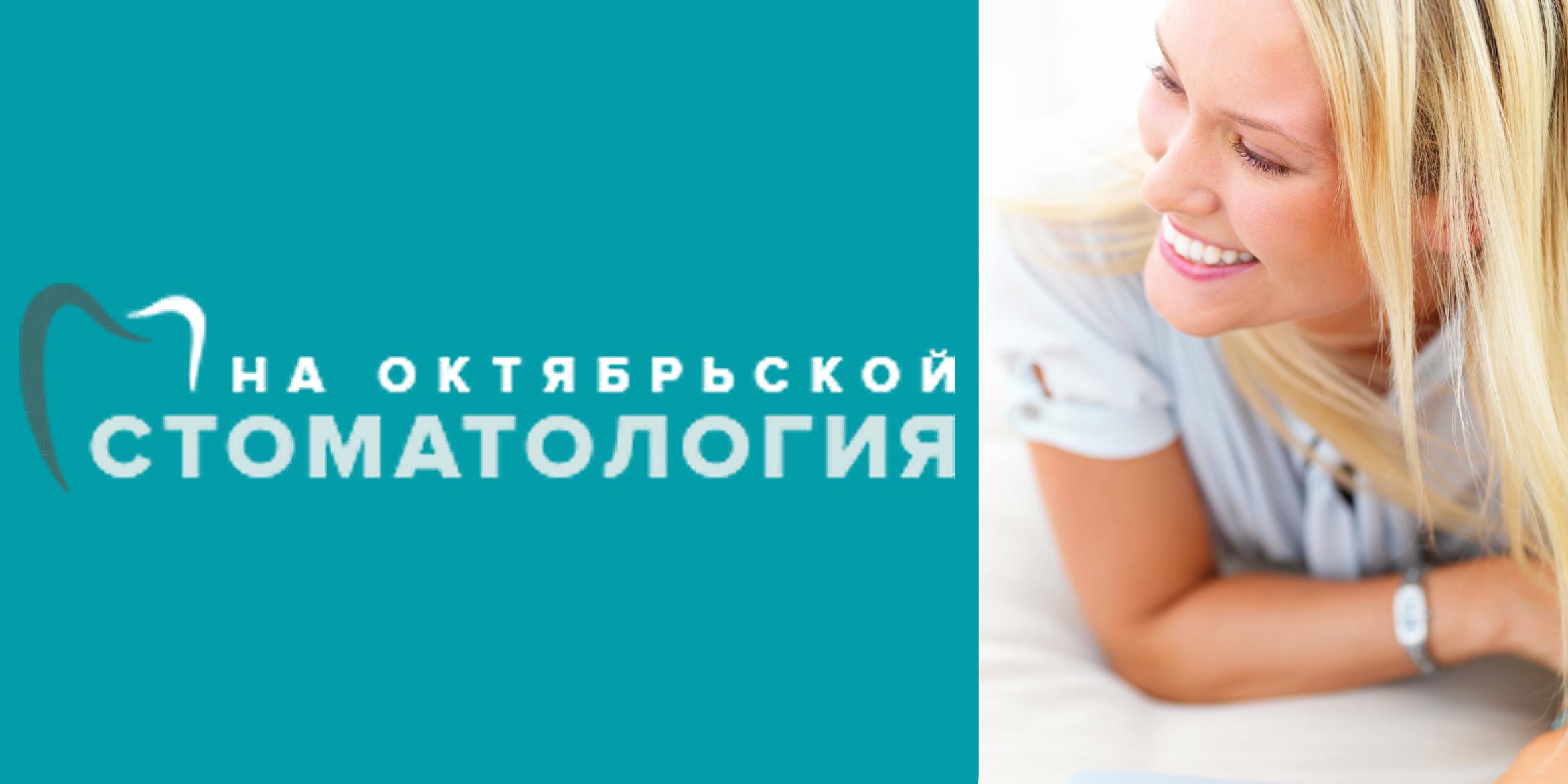Поликлиники тольятти 16 кварталов