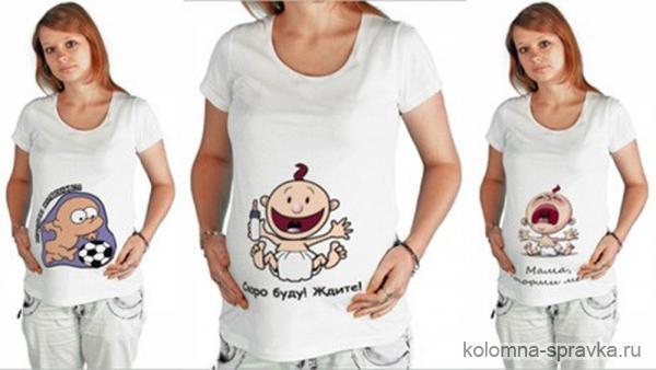 одежда для беременных фото модная