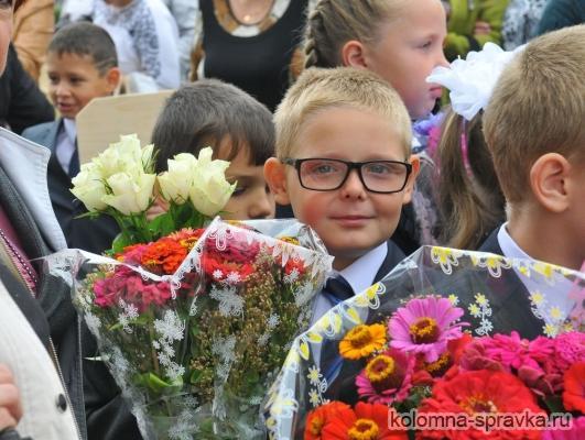 В этом году в школе имени Почетного гражданина Московской области М.С. Трифонова три